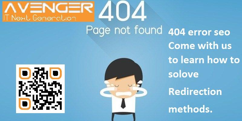 404 error seo