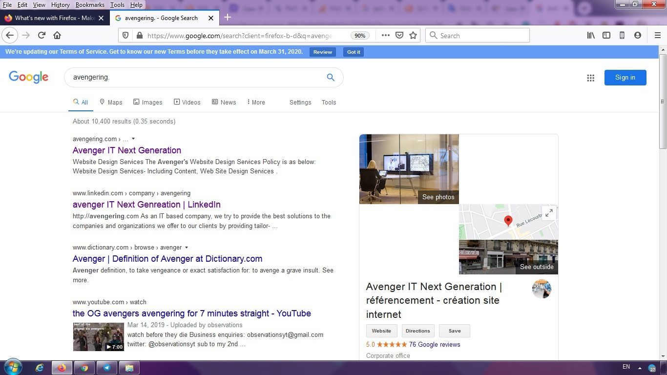 How to enter and search the site on Google